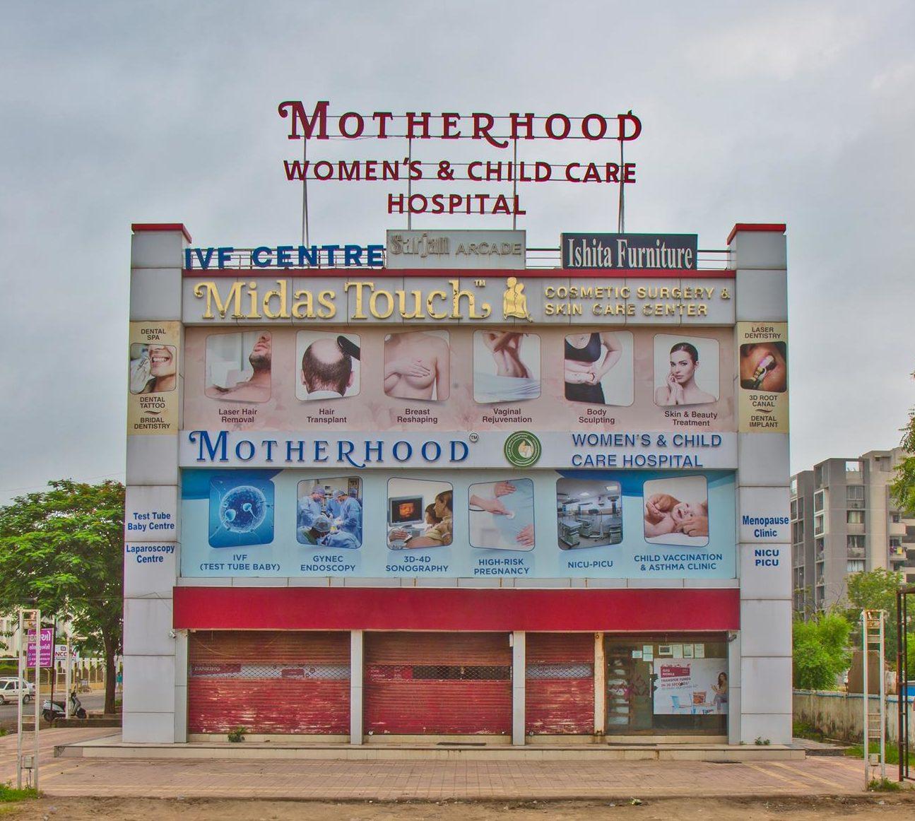 Motherhood Infrastructure